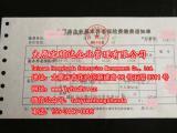 太原市永利翔商贸APP贝博下载(太原社保案例201704)